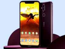 HMD Global भारत इस तारीख को लॉन्च कर सकती है Nokia 8.1