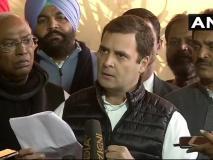 राफेल सौदे को लेकर राहुल गांधी ने फिर बोला PM पर हमला, कहा-बहस के लिए मोदी केवल दें 15 मिनट