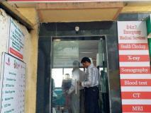 पनवेल रेलवे स्टेशन पर 'एक रुपया क्लिनिक' मेंमहिला नेबच्ची को दिया जन्म,यह 11वीं घटना, जच्चा-बच्चा स्वस्थ