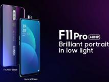 Oppo ने भारत में लॉन्च किया 48 MP रियर कैमरा वाला Oppo F11 Pro, जानें फोन के खास फीर्चस और कीमत