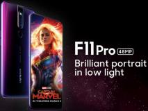 48MP कैमरा वाला Oppo F11 Pro भारत में आज होगा लॉन्च, यहां देखें Live स्ट्रीमिंग