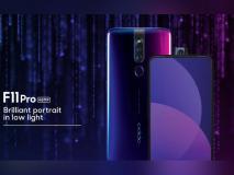 Oppo F11 Pro की आज पहली सेल, फोन की खरीद पर मिलेगा 3400 रुपये का कैशबैक