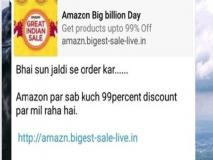 Amazon पर मिल रहा 99% डिस्काउंट, महज 1 हजार रुपये में LED टीवी!