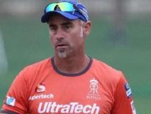 IPL 2019: राजस्थान रॉयल्स ने नियुक्त किया नया मुख्य कोच, 2011 वर्ल्ड कप जीतने वाली टीम इंडिया के पूर्व 'कोच' को दी जिम्मेदारी