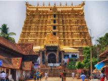 केरलः पद्मनाभस्वामी मंदिर का कराया गया शुद्धिकरण, गैर हिंदुओं के प्रवेश की थी आशंका