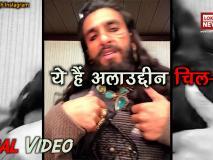वीडियोः ये हैं अलाउद्दीन 'चिलजी', पद्मावत की पहली सालगिरह पर ऐसे दिखे रणवीर सिंह