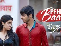 'याद लागला' का हिंदी वर्जन 'पहली बार' रिलीज, स्लो मोशन में धड़कनें रोक देती हैं ईशान-जान्हवी की अदाएं