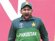 ICC World Cup 2019: पाकिस्तानी कप्तान सरफराज बोले- भारत से विश्व कप में पहली बार नहीं हारे, चलता है...