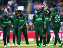 ICC World Cup 2019: अब तक सिर्फ 2 मैच जीतने वाली पाक टीम भी सेमीफाइनल में बना सकती है जगह, जानें कैसे होगा ये संभव
