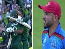 CWC 2019 : अफगानिस्तान से मुश्किल से जीता पाकिस्तान, ऑस्ट्रेलिया ने न्यूजीलैंड को रौंदा, जानें मैच की खास बातें