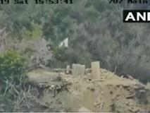 भारतीय सेना ने तबाह किया पाकिस्तानी बेस, वीडियो जारी कर दिया प्रूफ
