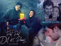 Pal Pal Dil Ke Paas Box Office Collection Day 1: करण देओल की फिल्म ने की ठीक-ठाक शुरुआत, पहले दिन कमाए बस इतने करोड़ रुपये