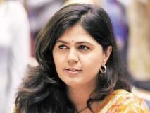 लोकसभा चुनाव 2019: महाराष्ट्र के बीड संसदीय सीट पर टिकीं निगाहें, मुंडे बनाम मुंडे के बीच मुकाबला