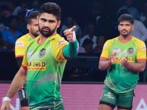 PKL 2019: एक बार फिर प्रदीप नरवाल को नहीं मिली किसी खिलाड़ी का साथ, पटना को बंगाल ने 35-26 से हराया