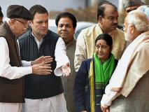 अविश्वास प्रस्ताव के दांवपेंच, राहुल गांधी एक अलग ही अंदाज में दिखे