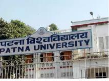 पटना विश्वविद्यालय की नेत्रहीन छात्राओं ने लगाया देह व्यापार के लिए मजबूर किए जाने का आरोप, मानवाधिकार आयोग को लिखा पत्र