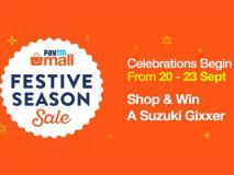 Paytm Mall लेकर आ रहा है Festive Season Sale, स्मार्टफोन्स समेत इन गैजेट्स पर मिलेगा कैशबैक