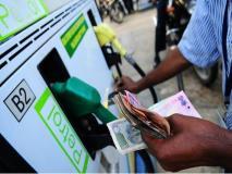 Petrol-Diesel Price: पेट्रोल और डीजल का दाम स्थिर, जानें आपके शहर में क्या है आज का रेट