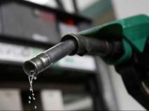 14 सितंबरः दिल्ली में 1 रुपये तक बढ़ा पेट्रोल का भाव, जानिए अपने शहर के पेट्रोल-डीजल के रेट