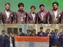 साइंस के 5 छात्रों ने दुनिया को दिखाया भारत का दम, फिजिक्स ओलंपियाड में भारत को पांच गोल्ड मेडल
