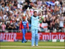 ICC World Cup 2019, ENG vs AFG: इंग्लैंड ने लगा दी रिकॉर्ड्स की झड़ी, जानिए रच डाले क्या-क्या कीर्तिमान