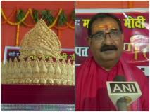 पीएम मोदी के जन्मदिन पर एक प्रशंसक ने संकट मोचन मंदिर में हनुमान जी की मूर्ति पर चढ़ाया 1.25 किलो का मुकुट