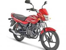 सस्ते दाम और दमदार अंदाज में लॉन्च हुई BAJAJ की नई Plantina 110 बाइक, जानें क्या फीचर्स
