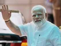 सवर्ण आरक्षण बिल: राज्यसभा में संविधान संशोधन बिल पास, मोदी सरकार को मिली बड़ी कामयाबी