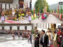 PM Modi In Bhutan: PM मोदी का शाही स्वागत, भूटान के किंग से की मुलाकात