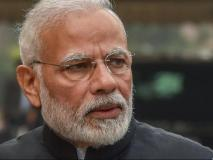 क्या पीएम नरेन्द्र मोदी की वजह से मध्यप्रदेश, राजस्थान और छत्तीसगढ़ में हारी है बीजेपी?