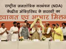 NDA के डिनर में पीएम मोदी ने चुनाव प्रचार को बताया तीर्थ यात्रा की तरह, कहा- चुनाव केवल पार्टी ने नहीं बल्कि जनता ने भी लड़ा