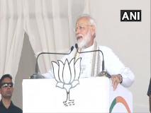महाराष्ट्र में पीएम मोदी का वार, 'कांग्रेस ने कहा था आर्टिकल 370 हटाकर हमने कश्मीर को खो दिया है, क्या ऐसा हुआ?'