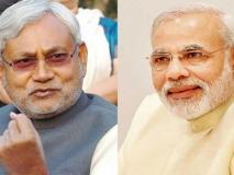 बिहार में मोदी सुनामी,40 में से 39 सीट,कन्हैया कुमार,शत्रुघ्न सिन्हा सहित सारे दिग्गज चुनाव हारे