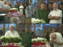 पीएम नरेन्द्र मोदी ने सिर झुका नमन कर शीला दीक्षित को दी भावपूर्ण श्रद्धाजंलि, देखें वीडियो
