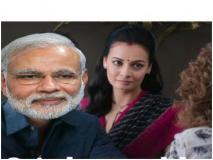'संजू' के इस सीन से कांग्रेस ने PM मोदी का उड़ाया मजाक, पूछा- 'कल रात कितनी बार झूठ बोले'