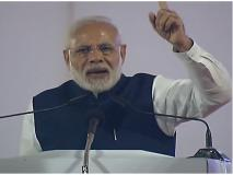 PM मोदी ने काशी को दी करोड़ों की सौगात, कहा-जल मार्ग से व्यापार करने का प्रस्ताव रखा तो उड़ा मजाक, आज सबका मुंह हुआ बंद