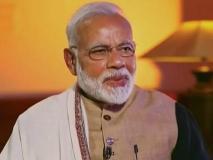 मोदी सरकार ने राम मंदिर ट्र्स्ट गठन के लिए बढ़ाए कदम, PM कर सकते हैं अध्यक्षता, सोमनाथ मंदिर से भी अधिक होंगे ट्रस्टी