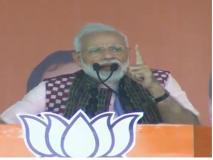 ओडिशा में PM मोदी ने कहा, जात-पात के आधार पर कांग्रेस और BJD की रही है भेदभाव करने की उपलब्धि