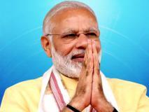 वाराणसी: पीएम नरेंद्र मोदी 4 लाख 79 हजार 505 वोटों से विजयी