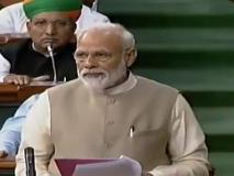 प्रधानमंत्री नरेंद्र मोदी ने लोकसभा में नवगठित मंत्रिपरिषद का परिचय कराया