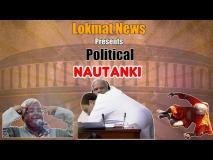 #PoliticalNautanki Episode-6: संसद में राहुल का भूकंप, सड़क पर भीड़ का आतंक