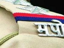 महाराष्ट्र पुलिस में इन पदों पर निकली बंपर भर्ती, ऐसे करें आवेदन