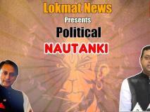 Political Nautanki Episode-5: इस देश के हिंदू खतरे में हैं?