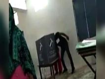 लोकसभा चुनाव 2019: फरीदाबाद में 'बूथ कैप्चरिंग'!, वीडियो वायरल होने के बाद पोलिंग एजेंट गिरफ्तार