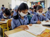 Today's Top News: दिल्ली में प्रदूषण का कहर, जेएनयू में फीस बढ़ोतरी पर झुकी सरकार समेत आज की बड़ी खबरें