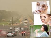 स्किन केयर टिप्स: दिवाली के बाद बढ़ते प्रदूषण के बीच स्किन केयर के लिए करें ये 6 काम
