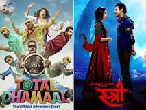 रिलीज होते ही इन फिल्मों के सीक्वल का हो गया था ऐलान, अजय से लेकर टाइगर तक के फैंस में मची थी खलबली