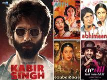 'अभिमान' से लेकर 'जुबैदा' तक, बॉलीवुड की इन 7 फिल्मों में भी दिखता है 'कबीर सिंह' जैसा ग्रे कैरेक्टर