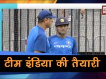 सीरीज पर कब्जा करने के लिए टीम इंडिया कर रही है ऐसी तैयारी