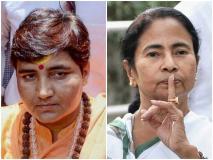 पवन के. वर्मा का ब्लॉग: नेताओं का निरंकुश आचरण चिंताजनक
